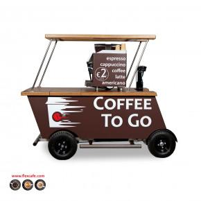 Coffee Cruiser met Pro E4m